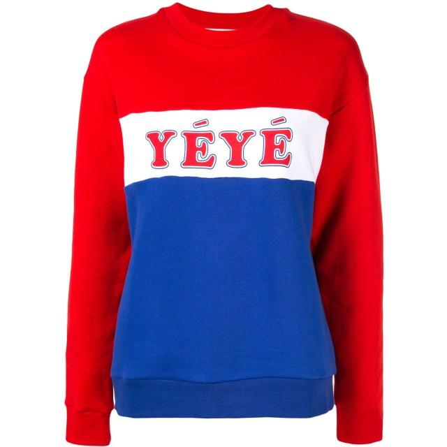 Être Cécile YEYE スウェットシャツ - レッド