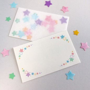 星のゆめかわミニメッセージカード&封筒 セット
