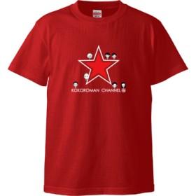 ココロマン★(Tシャツ)(カラー : レッド, サイズ : XL)