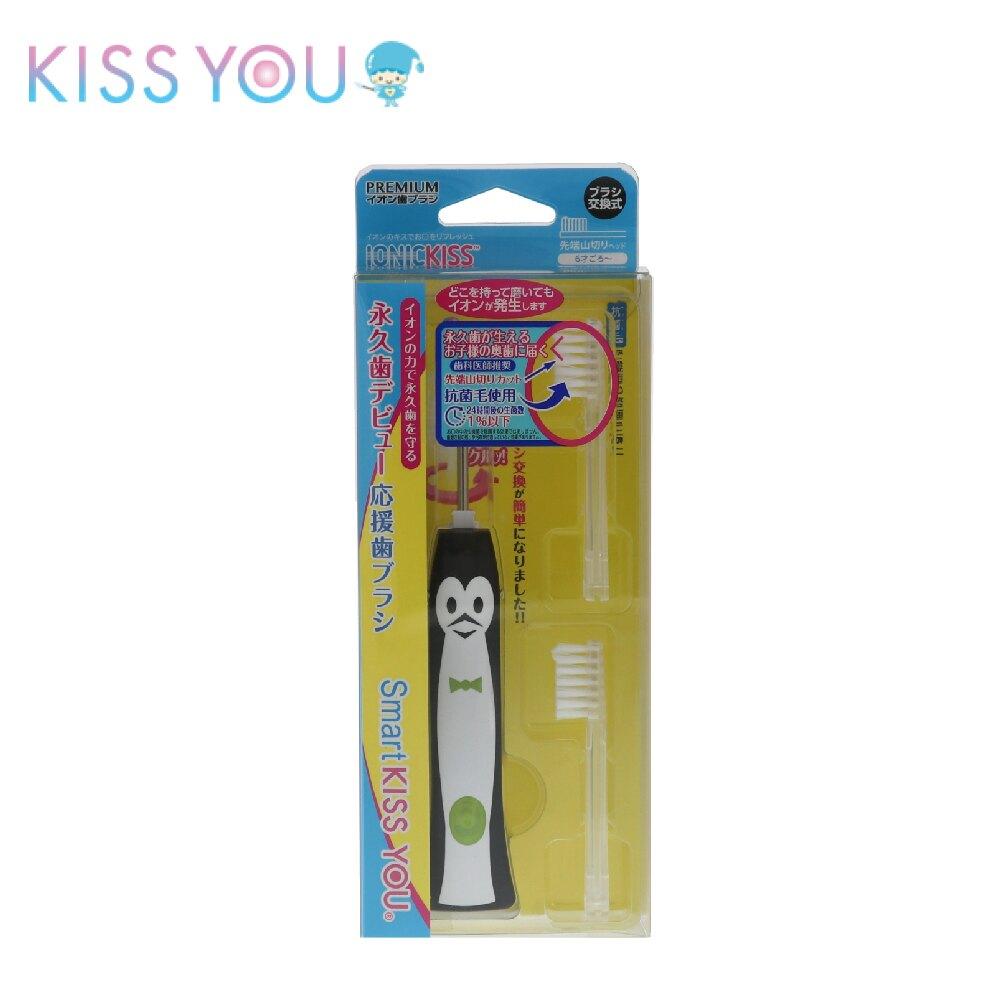 【日本kiss you】Smart 兒童負離子牙刷I61