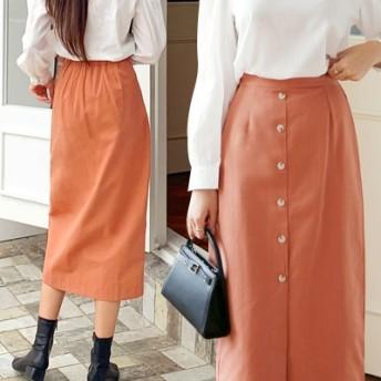 体型カバーに効く シンプルボタン·スカート 3-color