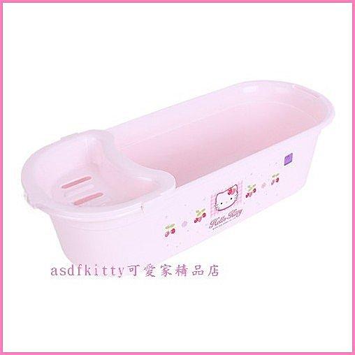 asdfkitty可愛家☆KITTY長型可瀝水收纳籃~亮草莓版-放洗髮精 肥皂 沐浴乳~韓國製
