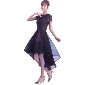 ミニドレス 演奏会 ドレス 舞踏会 謝恩会 ブラック パーティードレス 花嫁ドレス ドレス ウェディングドレス 二次会ドレス (XS)