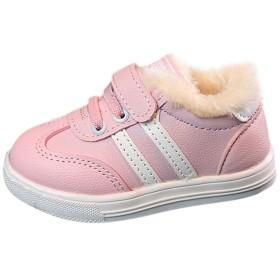 Yolaird 幼児シューズ 子供シューズ スニーカー 運動靴 日常履き かわいい 女の子 男の子 スニーカー 中綿入り 防寒 通園 通学 歩く練習 散歩 スポツー 足に優しい