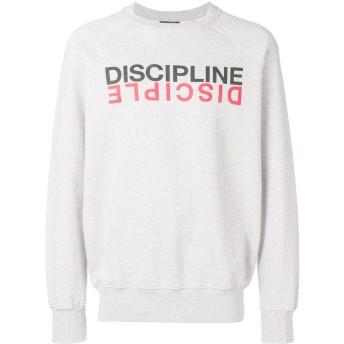 Ron Dorff Discipline Disciple スウェットシャツ - グレー