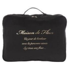 メゾンドフルール Maison de FLEUR トラベル収納Mケース (Black)