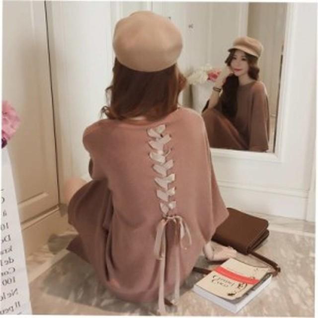 送料無料 ニット ワンピース Iライン バッグ編み込みリボン ロング ひざ丈 七分袖 大人可愛い ガーリー フェミニン