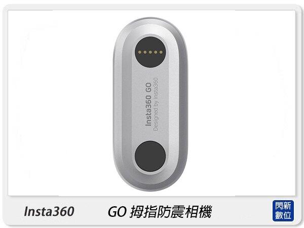 Insta360 GO 拇指防震相機 運動相機 攝影機 拍攝 IPX4 裸機防潑水 人工智慧剪輯(公司貨)。數位相機、攝影機與周邊配件人氣店家閃新科技的運動攝影機專區、攝影機有最棒的商品。快到日本NO