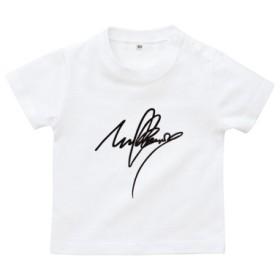 mulberry(サイン)Tシャツ文字黒(ベビーTシャツ)(カラー : ホワイト, サイズ : 90)