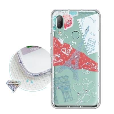 HTC U19e 浪漫彩繪 水鑽空壓氣墊手機殼(巴黎鐵塔)