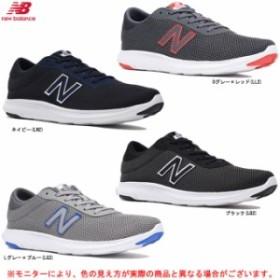 new balance(ニューバランス)M KOZE(MKOZE)ランニング マラソン ジョギング スポーツ シューズ スニーカー D相当 メンズ