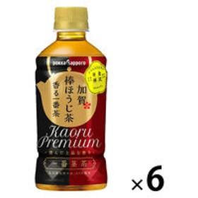 ポッカサッポロ 加賀棒ほうじ茶 香る一番茶 345ml 1セット(6本)