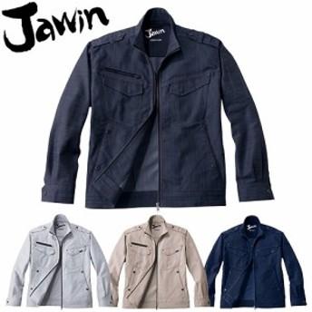 作業服 ジャンパー 自重堂 Jawin ストレッチジャンパー 52600 作業着 通年 秋冬