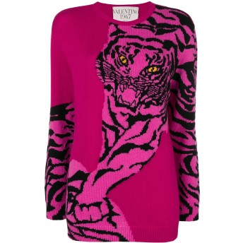 Valentino インターシャ セーター - ピンク