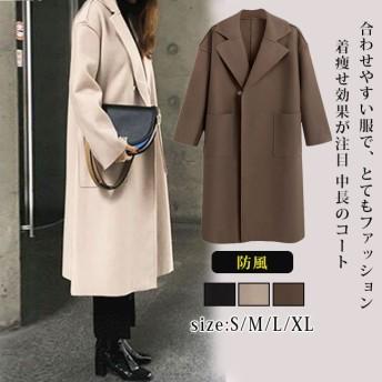 【秋冬新作!限定SALE!】無地 韓国ファッション アウター 女性らしいデザインの中長型 コート