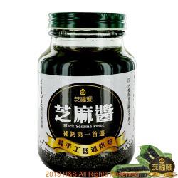 芝福鄉100%純芝麻醬1罐(600克/罐)