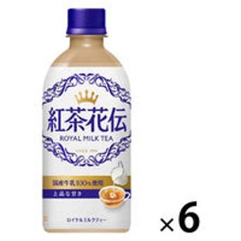 コカ・コーラ 紅茶花伝 ロイヤルミルクティー 440ml 1セット(6本)