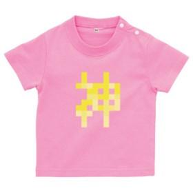神 ベビーTシャツ(カラー : ピンク, サイズ : 80)