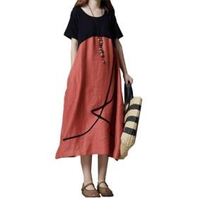 ワンピース レディース 夏 リネン 麻 コットン ひざ丈 ミモレ丈 半袖 2色 グレー オレンジ 大きいサイズ