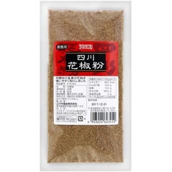 業務用 四川花椒粉 ( 50g )/ ユウキ食品(youki)