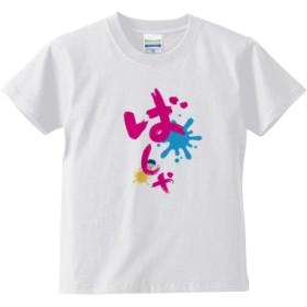 ばしゃTピンク(キッズTシャツ)(カラー : ホワイト, サイズ : 110)