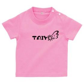 TAIYO ch ベビーTシャツ(カラー : ピンク, サイズ : 80)