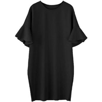 VITryst 女性のラウンジでリラックスフラウンス付きの特大のブラウス・シャツ服装 Black 4XL