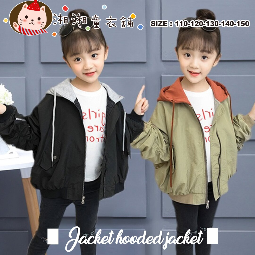 【F0344】 韓版 男童女童外套 中大童防風防水連帽外套 夾克外套 連帽造型外套