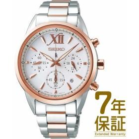 【正規品】SEIKO セイコー 腕時計 SSVS040 レディース LUKIA ルキア ソーラー