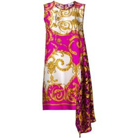 P.A.R.O.S.H. ロゴプリント ドレス - ピンク
