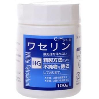 大洋製薬(株) ワセリンHG 100g入り ・7700円以上お買上げで全国配送料無料