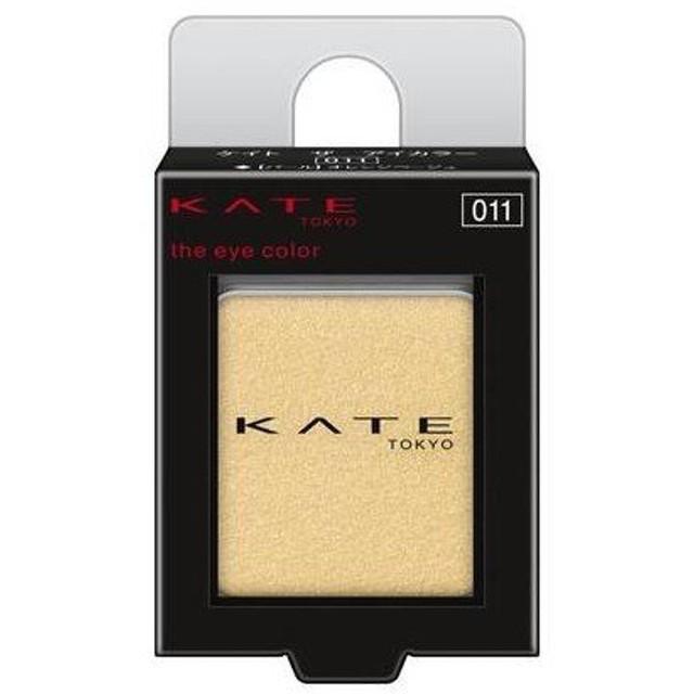 《カネボウ》 KATE ケイト ザ アイカラー 011 オレンジベージュ 1.4g