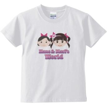 Hane & Mari's World キッズTシャツ(カラー : ホワイト, サイズ : 130)