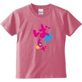 ばしゃTピンク(キッズTシャツ)(カラー : ピンク, サイズ : 140)