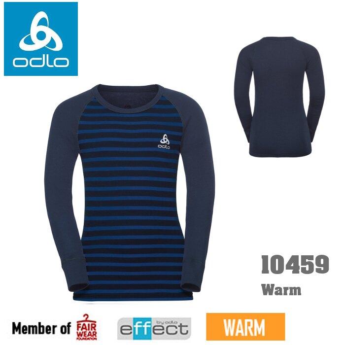 【速捷戶外】瑞士ODLO 10459 warm 兒童機能銀纖維長效保暖底層衣 (海軍藍/能量藍條紋),保暖衣,衛生衣