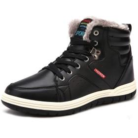 [SIXSPACE] スノーブーツ メンズ 防水 防寒靴 スノーシューズ 防滑 アウトドアシューズ ウィンターブーツ 綿雪靴 滑り止め ブラック 24.5cm