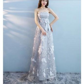 花柄 レディースファッション ロング丈 ワンピース ウエディングドレス 誕生日 司会者 パーティードレス 花嫁の介添え人 演奏会 結婚式