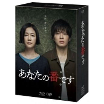 ドラマ/あなたの番です Blu-ray Box
