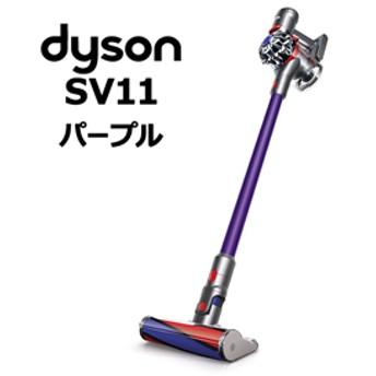 ダイソン SV11通販モデル【パープル】