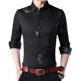 シャツ メンズ 花柄 長袖 細身 紳士 ビジネスシャツ Yシャツ 制服 スリム 会議 出張 ビジネス モード フォーマル 男性用