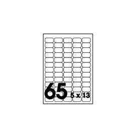 裕德 U4274電腦列印標籤65格38.1X21.2mm-20張入 / 包