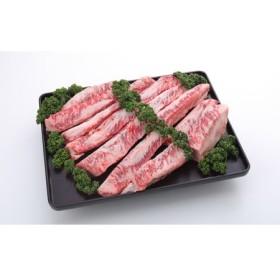 都城産宮崎牛中落ち1.2kg