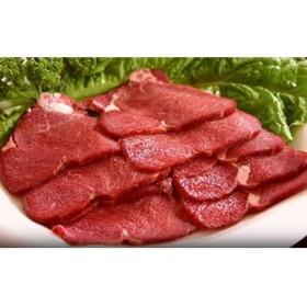 ジビエ鹿肉スモークハムスライス50g×4パック
