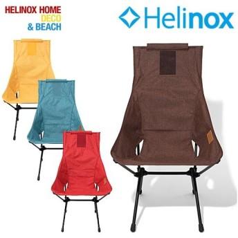 ヘリノックス(Helinox) サンセットチェア イス 登山 アウトドア キャンプ