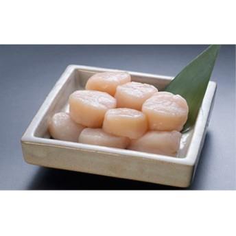 【お刺身用】帆立貝柱(玉冷凍)500g