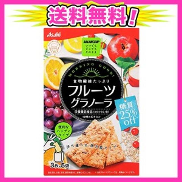 アサヒグループ食品 バランスアップフルーツグラノーラ糖質25%オフ 150g×5箱