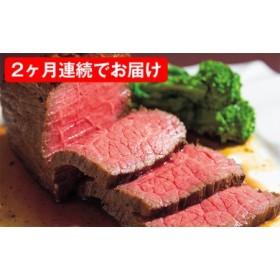 遠鉄百貨店 グルメセレクション頒布会