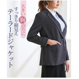 ジャケット レディース 大きい胸専用 洗えるすごく伸びる テーラード  M/L ニッセン