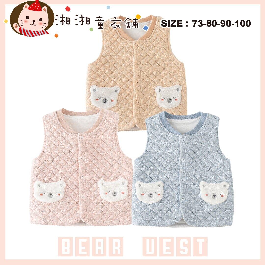 【J0140】男童 女童 背心 嬰兒馬甲背心 開衫馬甲卡通嬰兒背心夾棉 寶寶馬甲 保暖背心