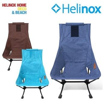 ヘリノックス(Helinox) ビーチチェア イス 登山 アウトドア キャンプ